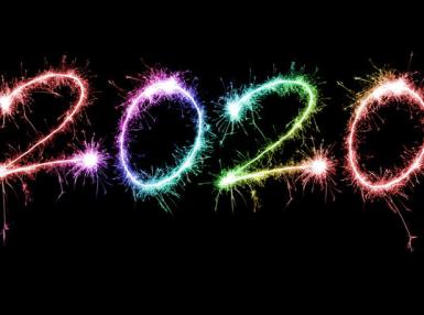 Нова Година 2020
